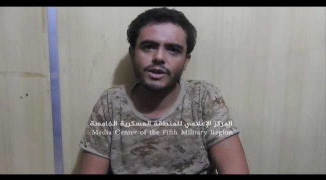Houthi leader sends an IMPORTANT message about recruitment o ...