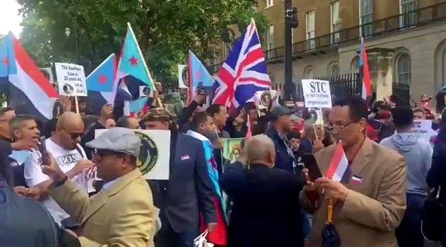 Southern Community in UK Demonstrates Solidarity with STC Leadership