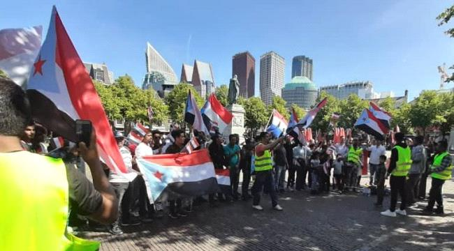 Southerners rally in solidarity with STC leadership in Holland