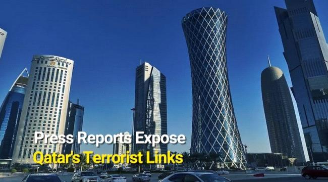 Press Reports Expose Qatar's Terrorist Links ...