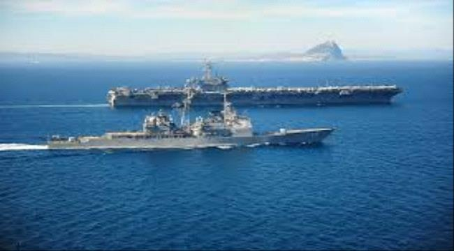 U.S. Navy deploys warships near Yemen ...