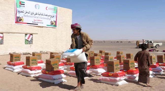 ERC distributes 10 tonnes of food aid in Shabwa ...