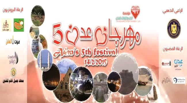 Aden Hosts Love and Loyalty Festival (Photos)