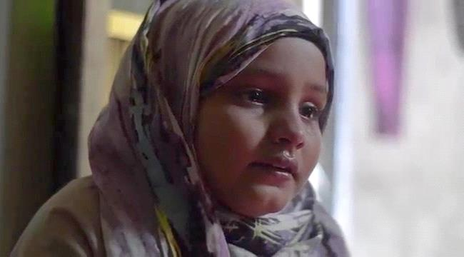 Yemen's Children Speak Out: Malak ...