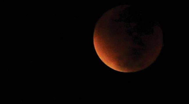 Last lunar eclipse of 2019 seen in most parts of the world  ...