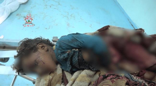 Child killed other injured by projectile blast in Hodeidah  ...