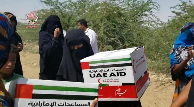 UAE fetes martyrs' mothers, widows in Yemen's liberated area ...