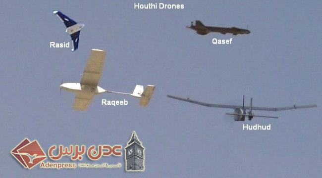 How Al Houthis increasingly deploy drones