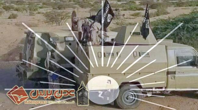 Video Shows AQAP, Islah Celebrating Victory in Shabwa ...
