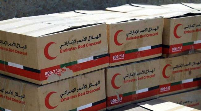 UAE provides 21.4 tonnes of food aid to Mukalla ...
