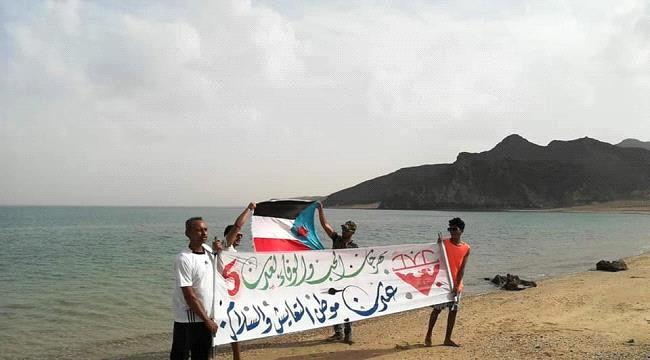 Love and Loyalty for Aden Festival to Kick off on February 14