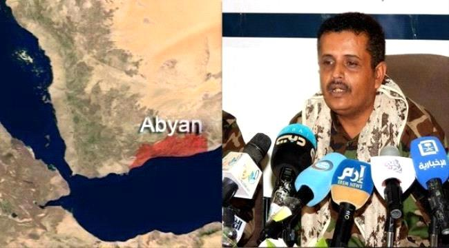 Abyan: Islah commits 40 ceasefire violations on Shuqra front