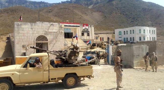Southern forces liberate capital of Socotra