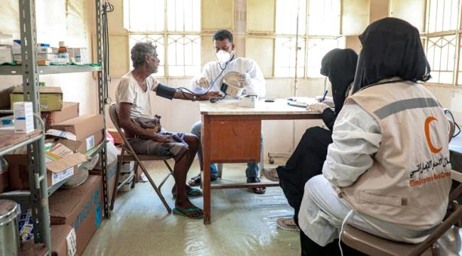 ERC continues providing medical services in Hadramaut  ...