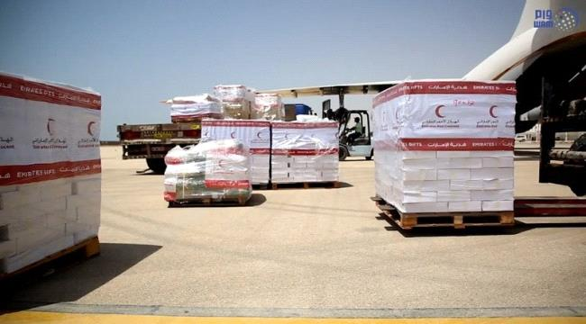 ERC intensifies response to humanitarian conditions in Yemen ...
