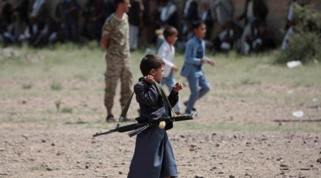 Coalition returns child soldier recruited by Houthis to his  ...