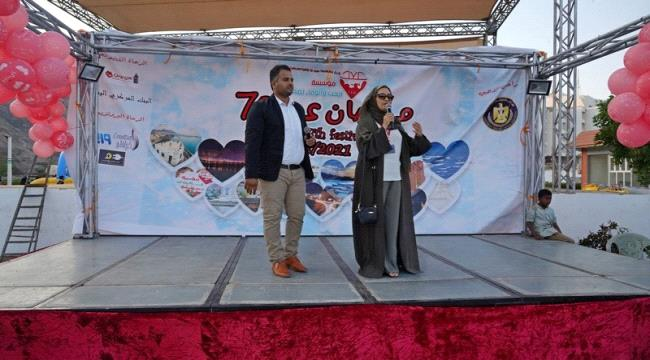 17th Love and Loyalty for Aden Festival (Photos)