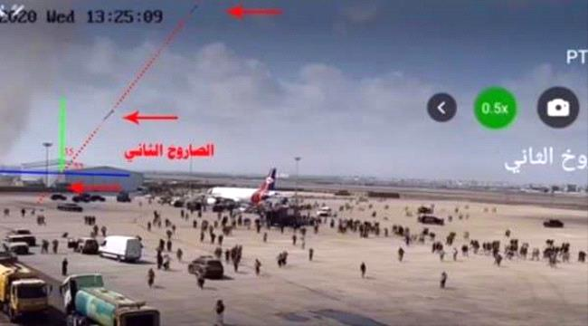 New footage shows missile attack on Aden airport ...