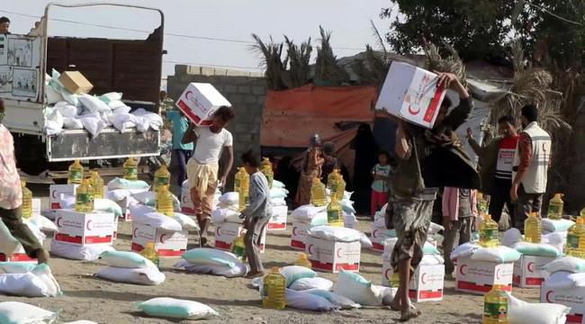 ERC provides food aid to Red Sea coast's residents  ...