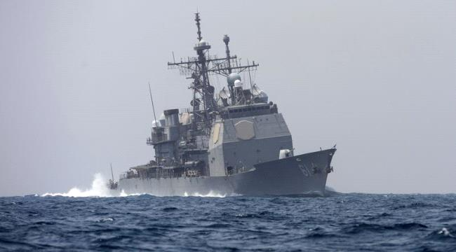 US seizes massive arms shipment in Arabian Sea